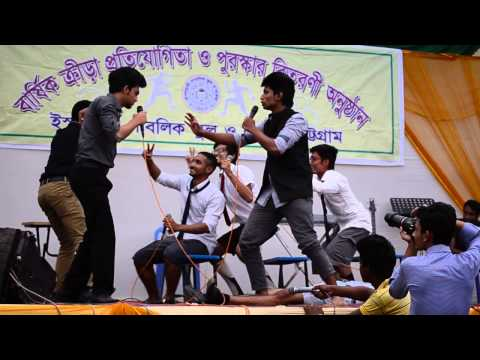 Ispahani Function 2015 Part 1 Ispahani Public School & College Chittagong
