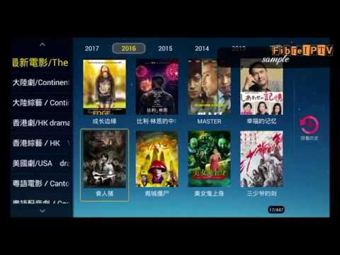 Infinity TV programs with one time fee? 一次性付費?   FibreIPTV Malaysia
