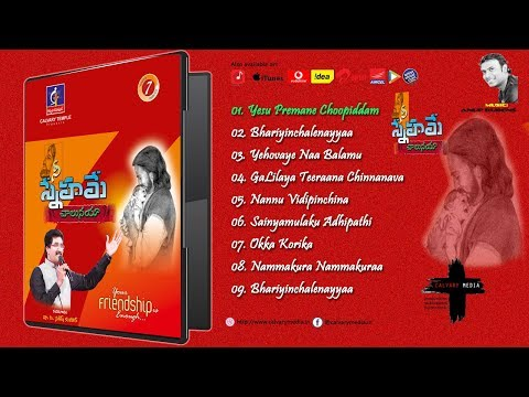 Nee Snehame Chalunayya - JukeBox | Dr. P. Satish Kumar | Calvary Temple | India | Songs