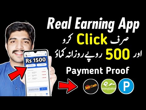 Make Money Online App - Online Earning App Without Investment | Mobile Se Paise Kaise Kamaye ?