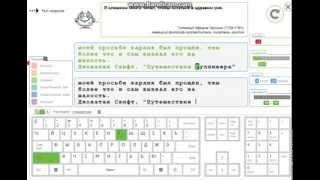 Скорость печатания на клавиатуре(AmirThe06)