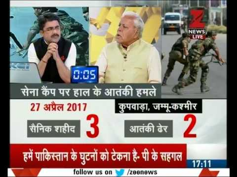 Why Indian government is not taking legitimate action against Pakistan sponsored terrorism?
