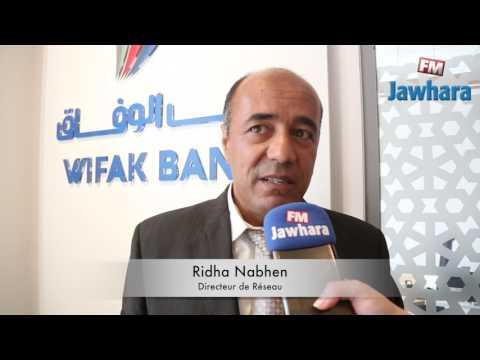 Wifak Bank : Inauguration d'une nouvelle agence à Msaken