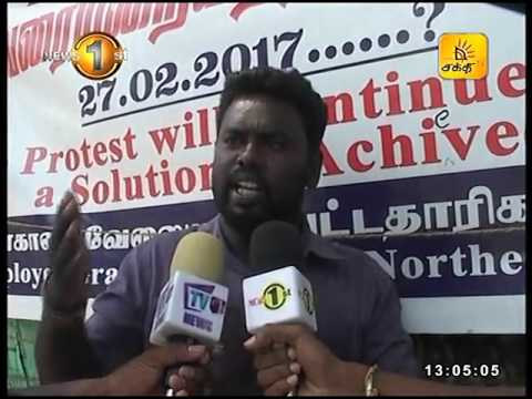 News 1st Lunch time Shakthi TV 1PM 10th April 2017