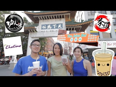 Where to get bubble tea in Boston Chinatown