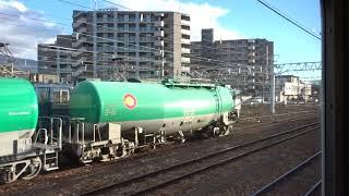 9064M 臨時特別急行はまかいじ号横浜行き|松本発車0103