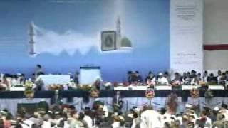 Jalsa Salana UK 2009 - Day 2 : Nazm (Urdu Poem)