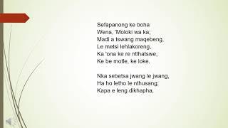 Difela tsa Sione Hymn  268 Sefapanong ke boha wena mmoloki wa ka - Paul Mofokeng. screenshot 3