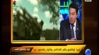 عادل الغرياني في برامج اضواء علي الاحداث 15 5 2011
