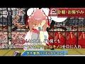 【東方MMD】茨木華扇ちゃんが「しっくりこないニュース」ネタでもするよ⑥【MMDコント】