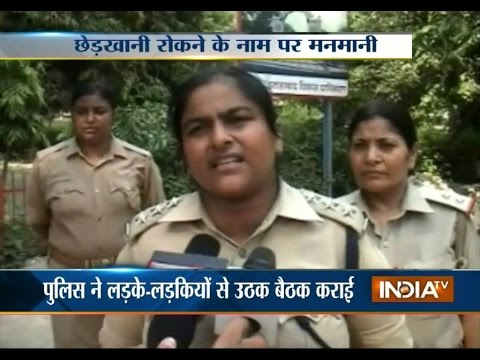 VIDEO: Police Tortures Minor Couples at Company Garden in Allahabad - India TV