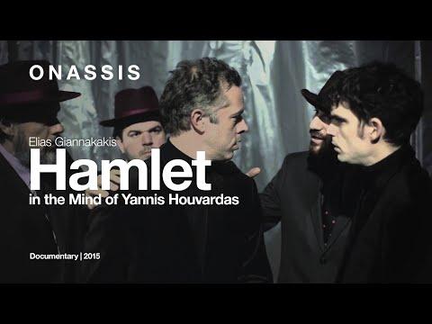 Hamlet In The Mind Of Yannis Houvardas | A Documentary By Elias Giannakakis