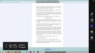 Создание файла .pdf из .jpg и .doc