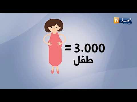 صحة: مليون و67 ألف ولادة سنويا.. وإرتفاع في نسبة الزواج