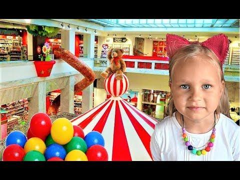 Алиса пришла в КЛАССНЫЙ  Магазин с Игрушками для детей !!!
