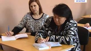 160 учителей РА должны пройти переподготовку, чтобы обучать детей-инвалидов