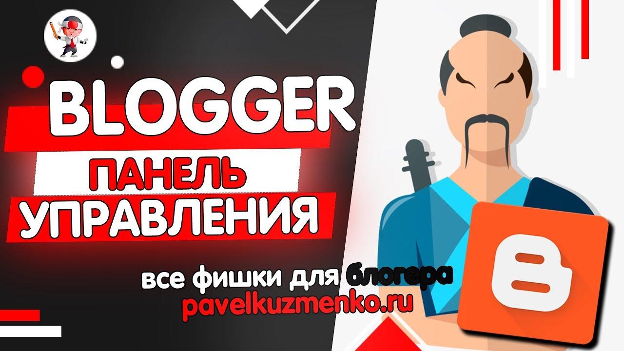 Как рекламировать блог бесплатно хочу подать рекламу о продаже специй в красноярском крае