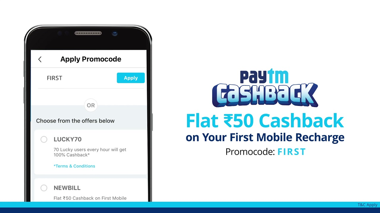 Download Paytm 7 4 3 APK File (paytm-7 4 3-300216 apk) - APK4Fun