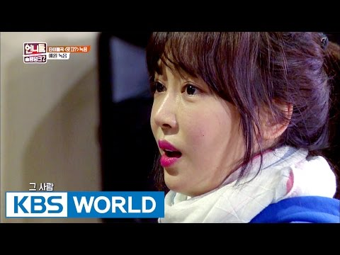 Actresses have exceptional emotions, Kang Yewon sings properly [Sister's SlamDunk2 / 2017.04.21]