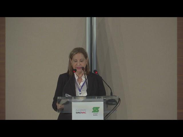 كلمة السيدة الرئيس المدير العام لمجمع صيدال  بمناسبة إطلاق إنتاج اللقاح المضاد لفيروس كورونا