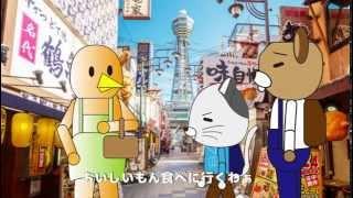 大阪W2015 ③「未来を担うリーダーを選ぶ選挙に行こう!」 thumbnail