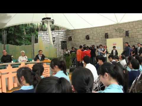 2010.04.11 - 《香港電台 城市論壇》 - 3 (廣告時段)