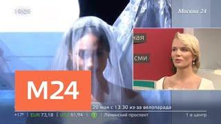 Свадебный образ принца Гарри и Меган Маркл стал одной из главных интриг бракосочетания - Москва 24