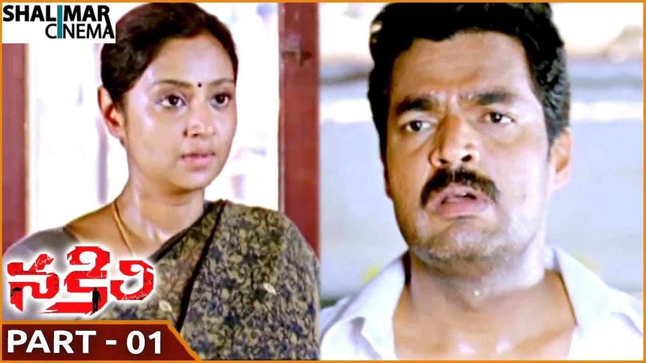 Download Nakili Movie    Part 01/11    Vijay Antony, Siddharth Venugopal, Rupa Manjari    Shalimarcinema