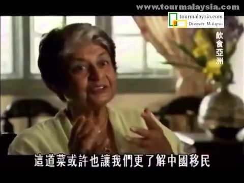 [English] Malaysia Cuisine & Food