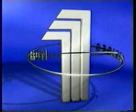SVT1-vinjett 1997