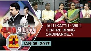 Aayutha Ezhuthu 09-01-2017 – Thanthi TV Show