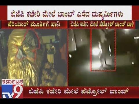 Periyar Statue Vandalised In Tamil Nadu's Vellore After BJP Leader's Facebook Post