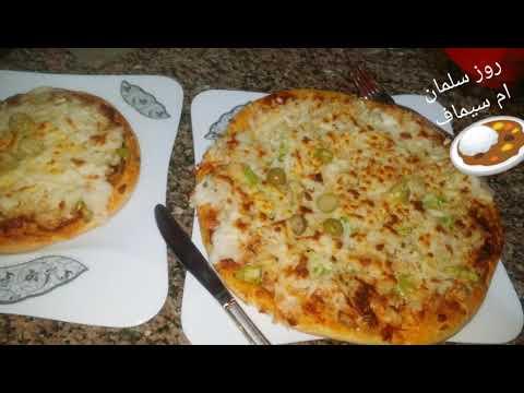 صورة  طريقة عمل البيتزا بيتزا بالفراخ والمشروم بعجينه ممتازه جداا وازاي اظبط العجين واخمرو ازاي في الساقعه طريقة عمل البيتزا بالفراخ من يوتيوب