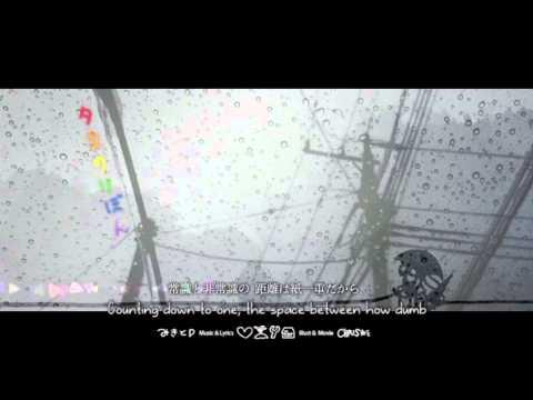 yuudachi-no-ribbon-(english-cover)【jubyphonic-ft.-dj-jo】-夕立のりぼん