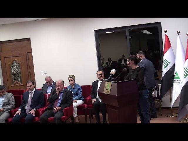 الحفل التكريمي للدكتور مهدي العلاق