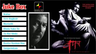 Wafaa | Movie Full Songs | Audio Jukebox| | Kumar Sanu, Mika Singh, Udit narayan etc.