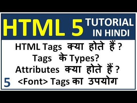 HTML Tags And Attributes ?  | How To Use Font  Tag With Attributes In Hindi