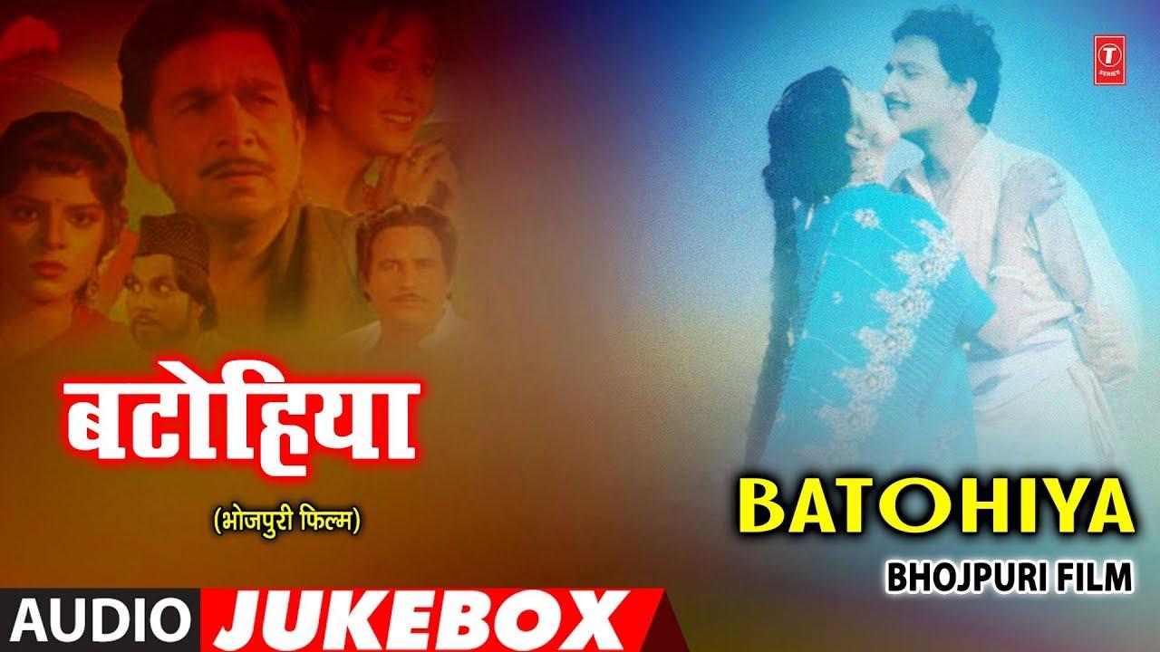 Old bhojpuri film song | KHESARI LAL YADAV SUPERHIT MOVIE