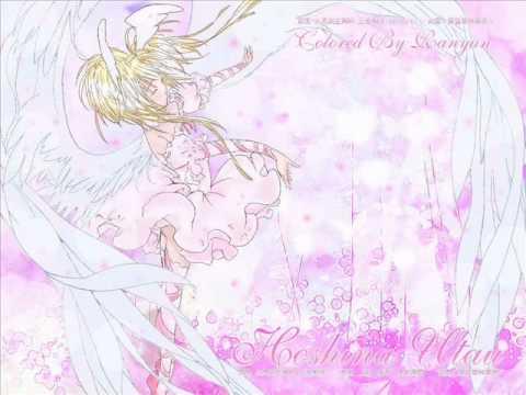 Hoshina Utau-My Heartful Song Karaoke/Instrumental