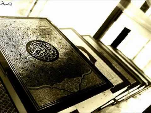 024 Surah Al Noor By Mishari Bin Rashid Al Afasi with Urdu Translation [Complete]