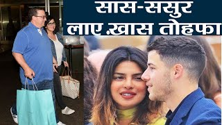 Priyanka Chopra & Nick Jonas Engagement: Nick's Parents arrive with a SPECIAL GIFT | FilmiBeat