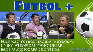 Футбол плюс (01.02.2019)