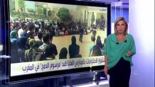 #أنا_أرى أزمة التعليم في المغرب العربي
