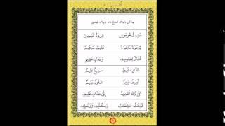 Iqra book 4 page 6