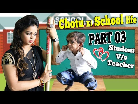 CHOTU KI SCHOOL LIFE | PART 3 | TEACHER VS.STUDENT | Khandesh Comedy Video 2019