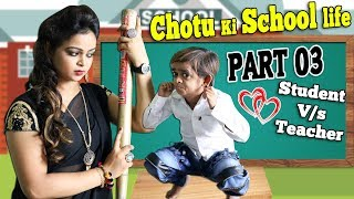 CHOTU K  SCHOOL L FE  PART 3  TEACHER VS.STUDENT  Khandesh Comedy Video 2019