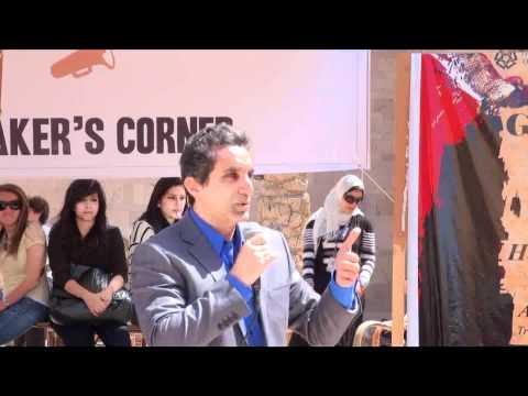 AUC speaker's corner : Bassem Youssef part 1