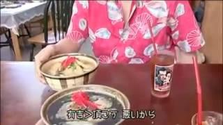 有吉 沖縄でのヒッチハイク ディレクターと大喧嘩.