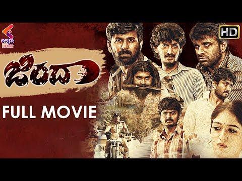 Jindaa Kannada Full Movie | Mahesh | Meghana Raj | Devaraj | Sandalwood Movies | Kannada Filmnagar