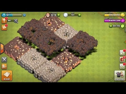 Приватный сервер Clash Of Clans *_ССЫЛКА В ОПИСАНИИ_*